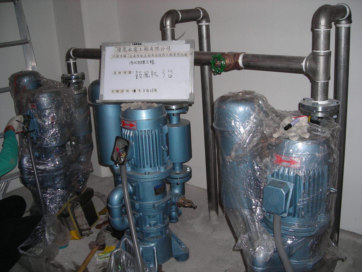 環保工程,廢水處理,污水處理